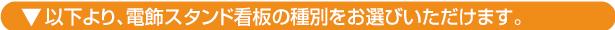 髮サ鬟セ繧ケ繧ソ繝ウ繝臥恚譚ソ繝。繝九Η繝シ陦ィ